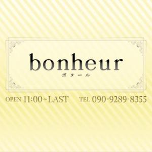 大阪メンズエステbonheurのバナー画像