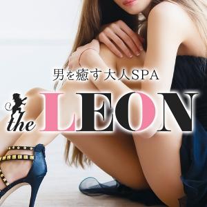 関東メンズエステ男を癒す大人SPA the LEONのバナー画像