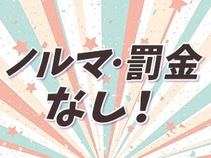 九州メンズエステKARADAniPEACEのサブ画像1