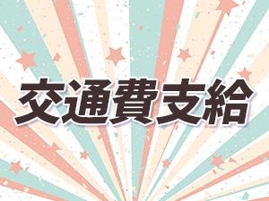 九州メンズエステKARADAniPEACEのサブ画像3