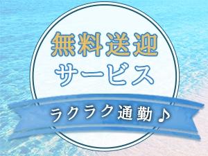 北海道メンズエステAroma Rela-アロマレラ-のサブ画像2