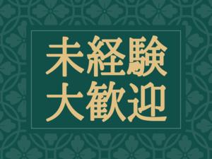 関西メンズエステヴィーナス神戸のサブ画像1