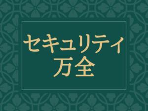 関西メンズエステヴィーナス神戸のサブ画像2