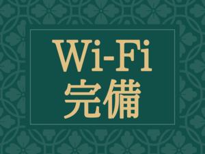 関西メンズエステヴィーナス神戸のサブ画像3