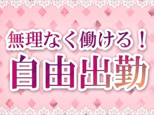 関西メンズエステプリンセス神戸のサブ画像1