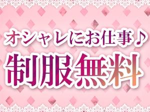 関西メンズエステプリンセス神戸のサブ画像2