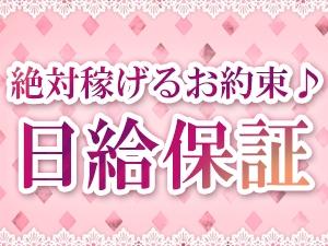 関西メンズエステプリンセス神戸のサブ画像3
