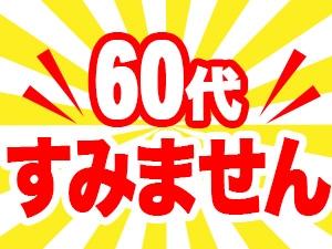 大阪メンズエステMrs.美熟のサブ画像3