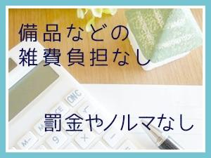 関西メンズエステ京都メンズエステ Blue Topaz(ブルートパーズ)のサブ画像1