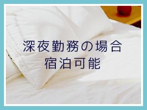 関西メンズエステ京都メンズエステ Blue Topaz(ブルートパーズ)のサブ画像3