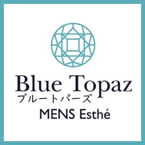 関西メンズエステ京都メンズエステ Blue Topaz(ブルートパーズ)のバナー画像
