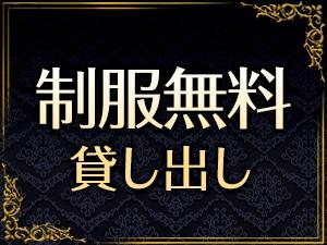 東京メンズエステAROMA PUPPのサブ画像3