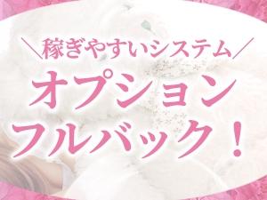 東京メンズエステAroma Pure~あろまぴゅあ~のサブ画像3