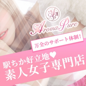 東京メンズエステAroma Pure~あろまぴゅあ~のバナー画像