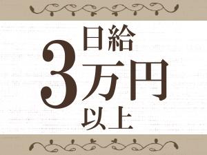 大阪メンズエステSabot Spaのサブ画像1