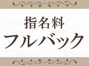 大阪メンズエステSabot Spaのサブ画像2