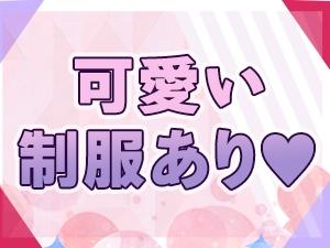 東京メンズエステ麻布十番メンズエステ Amaranth/アマランスのサブ画像2