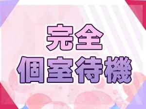 東京メンズエステ麻布十番メンズエステ Amaranth/アマランスのサブ画像3