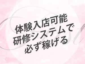 関西メンズエステfirstのサブ画像2
