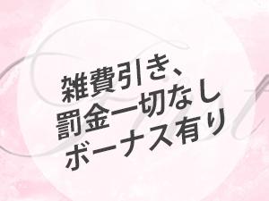 関西メンズエステfirstのサブ画像3