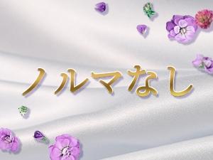 東京メンズエステ池袋メンズエステ Glitterのサブ画像2