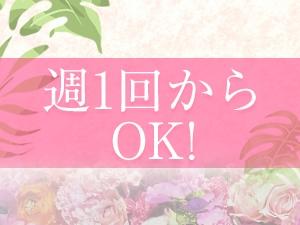 東京メンズエステ美aroma spaのサブ画像1
