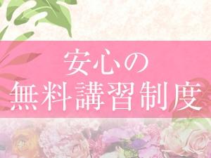東京メンズエステ美aroma spaのサブ画像2