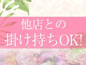東京メンズエステ美aroma spaのサブ画像3