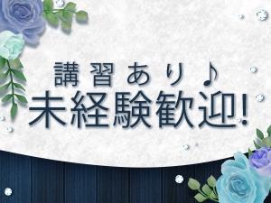 東京メンズエステdeep・奏でる癒し♬のサブ画像2
