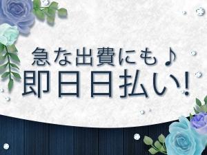東京メンズエステdeep・奏でる癒し♬のサブ画像3