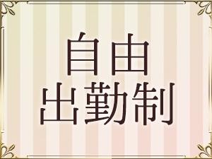 関西メンズエステメンズエステ案内所のサブ画像1