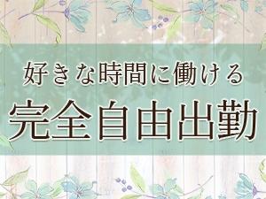 東京メンズエステMen's Esthe HIRANのサブ画像1