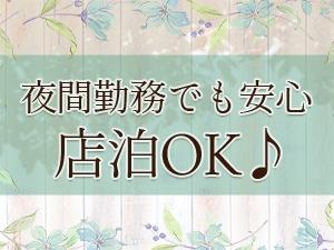 東京メンズエステMen's Esthe HIRANのサブ画像2