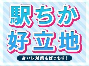関東メンズエステCoral Spa 小田原のサブ画像1