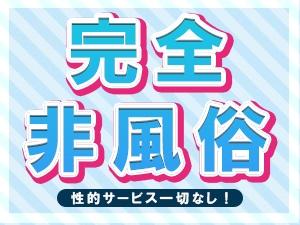 関東メンズエステCoral Spa 小田原のサブ画像2