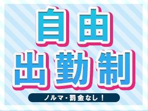 関東メンズエステCoral Spa 小田原のサブ画像3