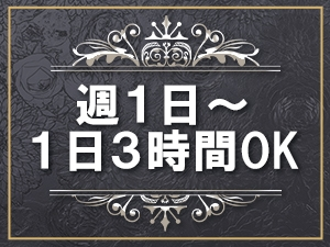 東京メンズエステ新宿メンズエステ M-Gateのサブ画像1