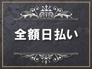 東京メンズエステ新宿メンズエステ M-Gateのサブ画像2