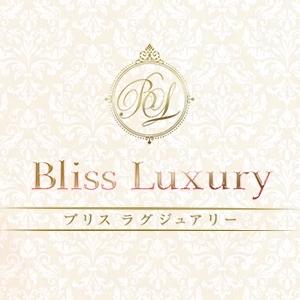 大阪メンズエステBliss Luxuryのバナー画像