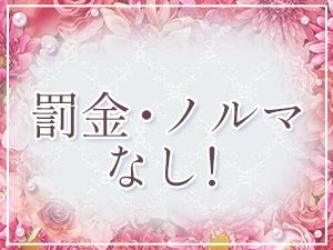 関東メンズエステPink Lady-ピンクレディ-のサブ画像1