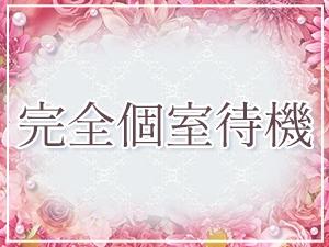 関東メンズエステPink Lady-ピンクレディ-のサブ画像2