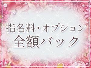関東メンズエステPink Lady-ピンクレディ-のサブ画像3
