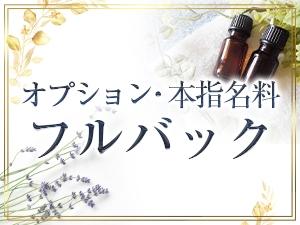 東京メンズエステ新宿メンズエステ BELLEZZAのサブ画像2