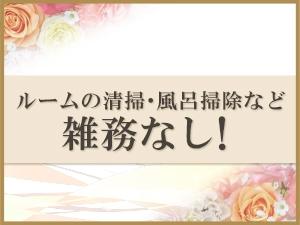 関西メンズエステメンズエステ 京都撫子のサブ画像3