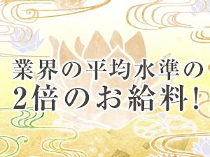 関西メンズエステ最高級メンズエステ 天女のサブ画像2