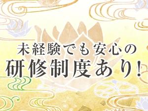 関西メンズエステ最高級メンズエステ 天女のサブ画像3