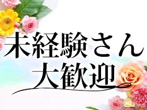 大阪メンズエステO'de mari spa OSAKAのサブ画像1
