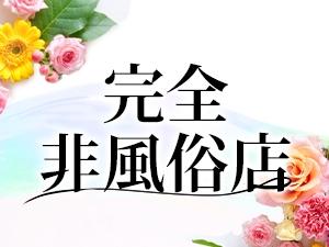 大阪メンズエステO'de mari spa OSAKAのサブ画像2