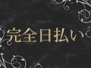 名古屋メンズエステCALME(カルム)のサブ画像2