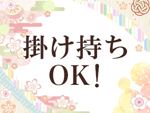 東京メンズエステ本まぐろ~HONMAGURO~のサブ画像2